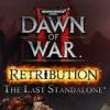 Der beliebte Survival Modus als eigenständiges Spiel.